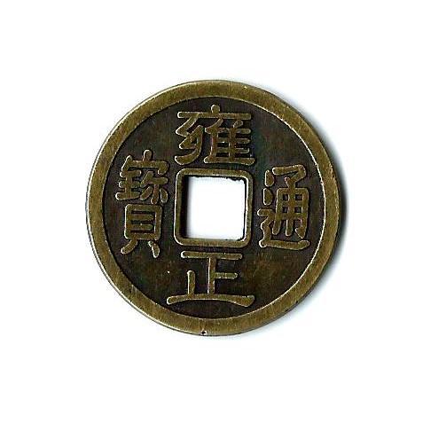 Chinesische Glücksmünze Bedeutung China Münzen Schriftzeichen