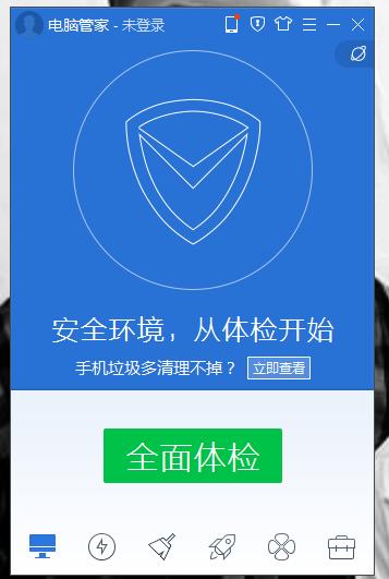 chinesische malware programm hilfe wie entferne ich es deinstallieren chinesisch. Black Bedroom Furniture Sets. Home Design Ideas