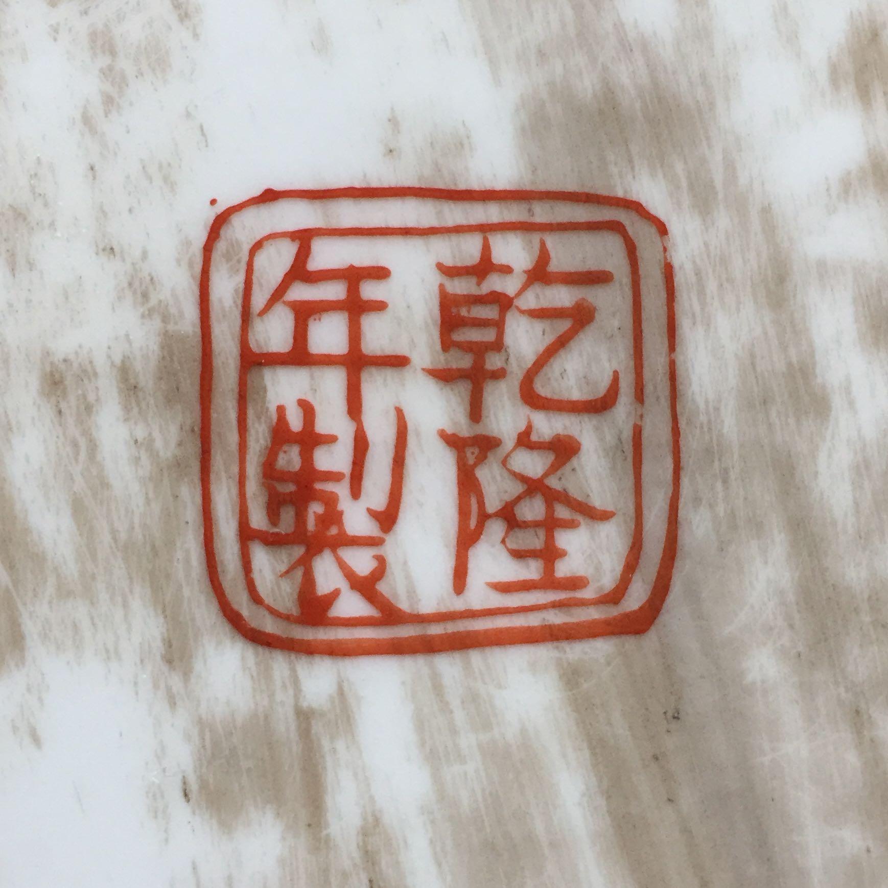 chinesische porzellanmanufaktur china porzellan manufaktur. Black Bedroom Furniture Sets. Home Design Ideas