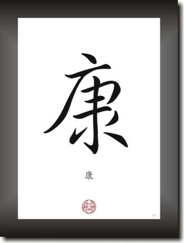 das - (Schreiben, China, Schrift)