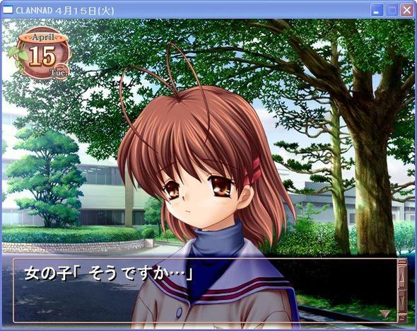 Clannad Game - (Games, Anime)