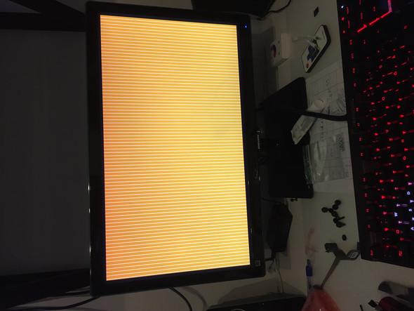 Orangene Streifen  - (Computer, Hardware)