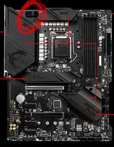 CPU weiterer Powerstecker benötigt?