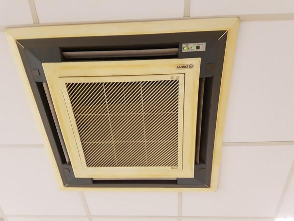 Klimaanlage von Crafft - (Fernbedienung, Klimaanlage, Kältetechnik)