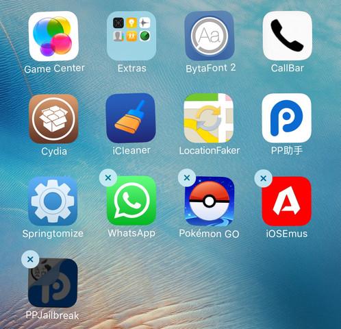 Die App in der letzten Reihe links hab ich benutzt um Cydia zu laden Das  - (Jailbreak, Cydia)