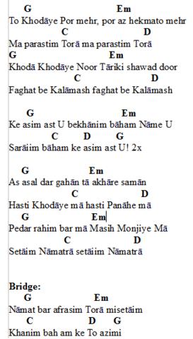 das muss persisch sein kann jemand die zeilen auf deutsch bersetzen farsi On auf deutsch übersetzen