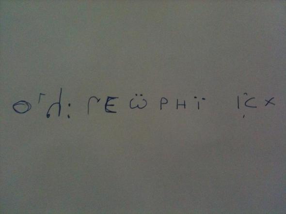 Das Datum - (Sprache, Übersetzen, russisch)