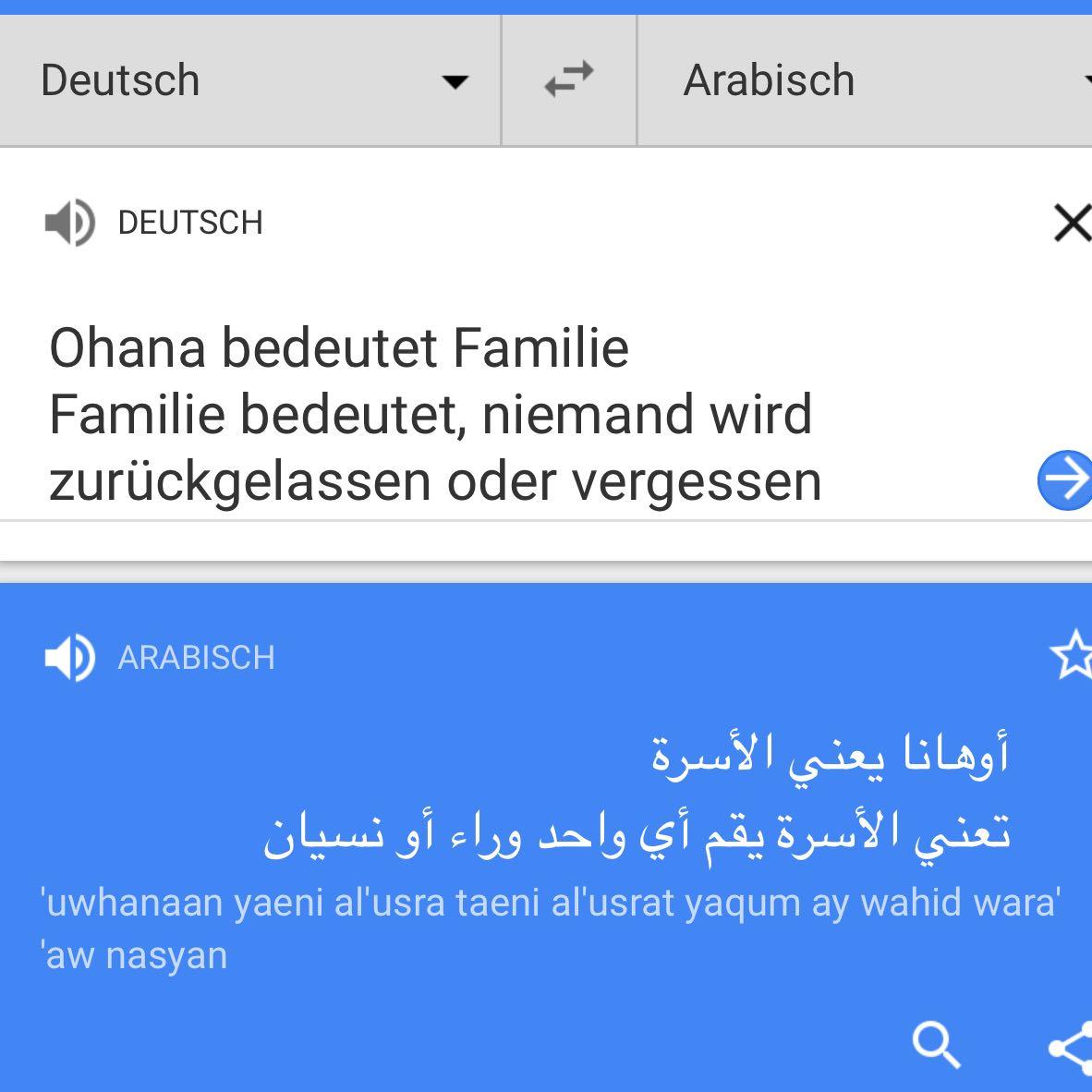 den spruch auf arabisch bersetzen deutsch bersetzung spr che