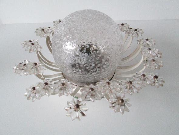 lampe 2 - (Design, Lampe, 60er 70er Jahre)