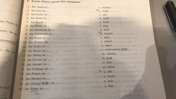 Die Verbindung von Nomen und Adjektive?