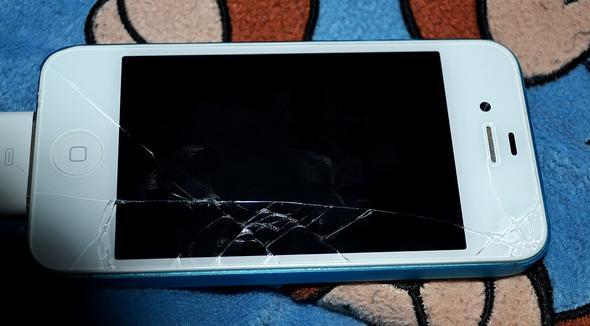 so sieht es aus - (iPhone, Versicherung, Display)