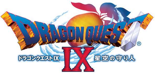 Dragon Quest IX - (Games, Rezept, Waffen)