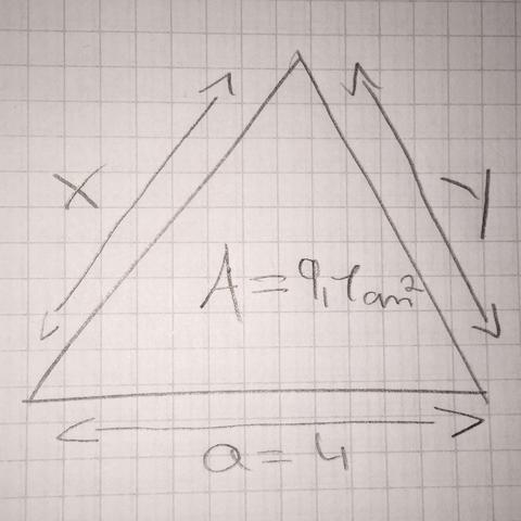 wie kann ich eine dreieckige fl che berechnen mathe mathematik fl chen. Black Bedroom Furniture Sets. Home Design Ideas