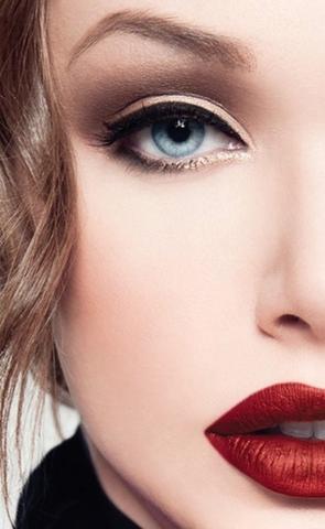 make up - (Make-Up, Drogerie, Jugendweihe)