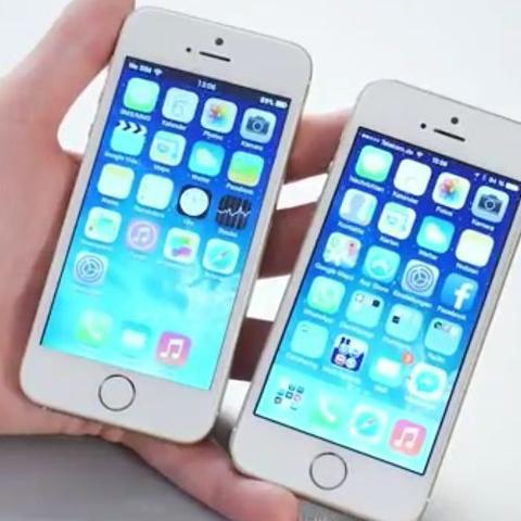 IPhone 5s Nachmache - (Handy, Hersteller, Kopie)