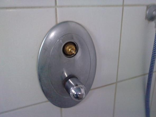 die Duscharmatur - (Dusche, Armatur, Concept)