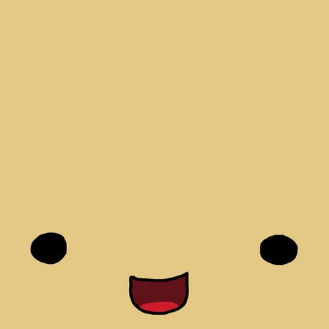 Bild 2 - (PC, Software, Charakter)
