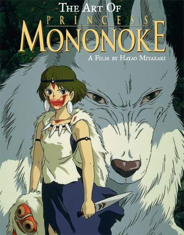 - (Film, Filme und Serien, Anime)