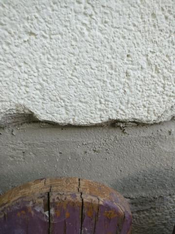 Fassadenputz - (Bau, Mauer, oberfläche)