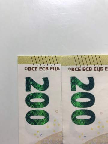 Fehldruck beim 200-Euroschein, habe alle Sicherheitsmerkmale geprüft, scheint echt zu sein - Wie kann das sein?