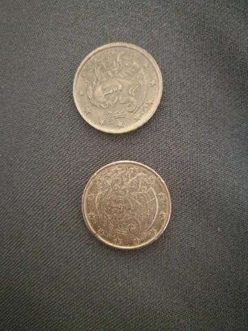 Fehlprägung Ja Nein Sammeln Münzen
