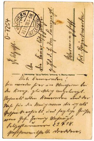 Postkarte - (Brief, Altdeutsch)