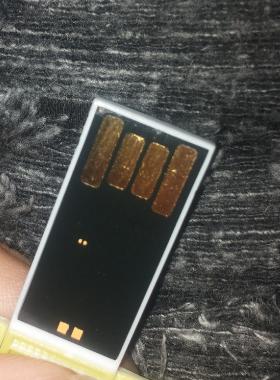 flacher usb stick.. - (Computer, Technik, USB)