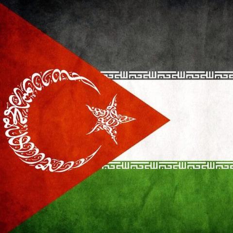 Palästina & Türkei - (Türkei, Länder, Flagge)