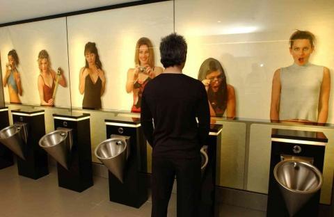 - (Toilette, Damentoilette, Herrentoilette)