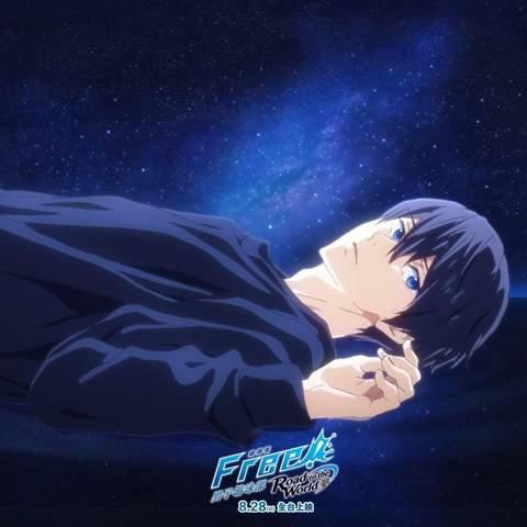 Free! Anime Film wann kommt der Film nach Road to the world raus?