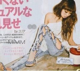 Jeans mit Schleifen an den Seiten - (kaufen, Design, Hose)