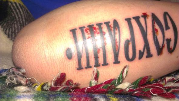 Tattoo verschwommene Ränder - (Angst, Tattoo, frisch)