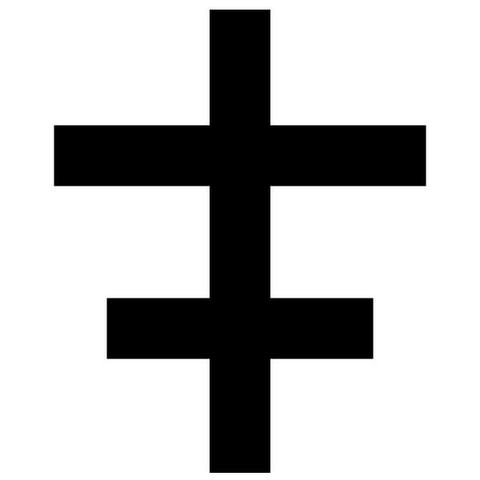 Kreuz mit Doppelbalken (groß oben, klein unten) - (Geschichte, Symbol)