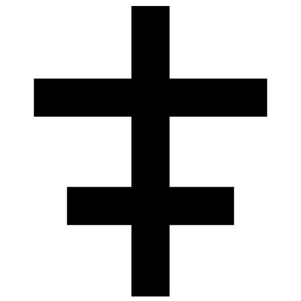 f r was steht das symbol kreuz mit doppelbalken geschichte. Black Bedroom Furniture Sets. Home Design Ideas