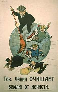 Lenin säubert die Erde von Unrat - (Karikatur, Hexe)