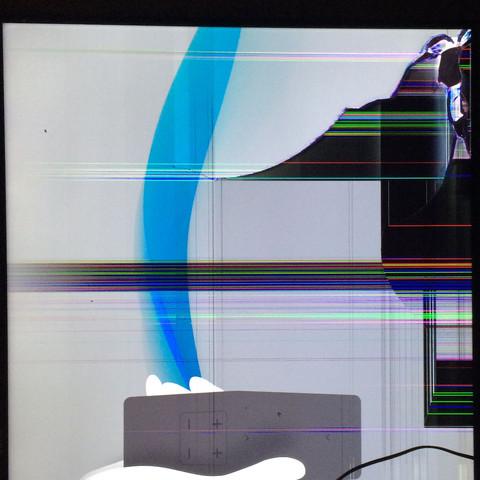 Druckschaden  - (Fernseher, Garantie)