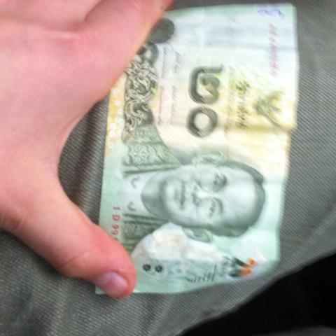 Vorderseite - (Geld, Währung)