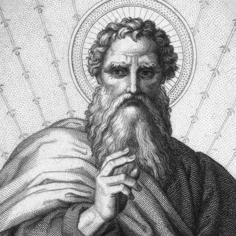 Abcdef - (Religion, Gott)