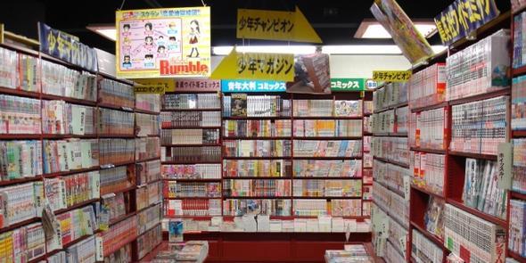 hier ein beispîel :3 - (Anime, Manga, Zürich)