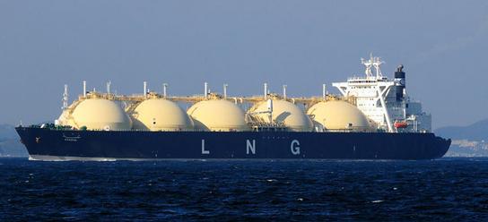 Gibt es LKW's die Erdgas transportieren?