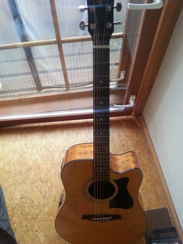 Bild der Gitarre - (Gitarre, Aufnahme, Komisch)