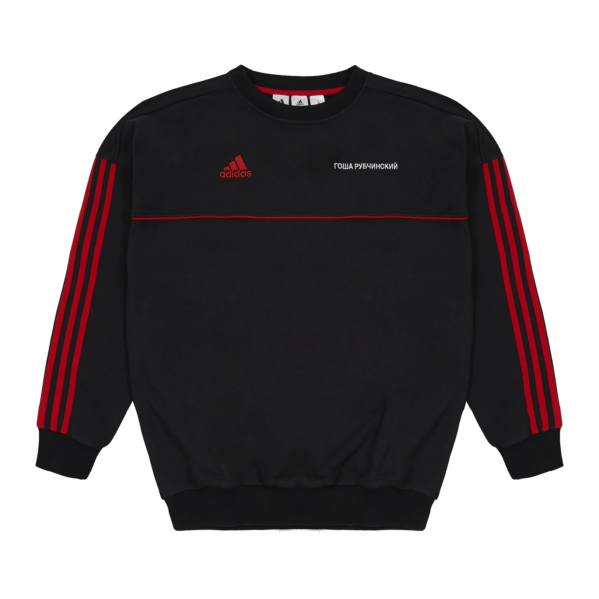 Gosha x Adidas Sweater SchwarzRot? (Mode, Fashion)