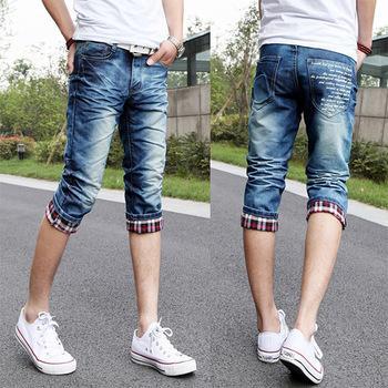 Wo gibt es gute enge bis hautenge Jeansshorts für Jungs?
