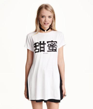 Das ist das Shirt - (Japan, japanisch, HM)
