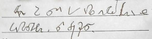 Der Stenotext - (Übersetzen, Entschlüsseln, Steno)