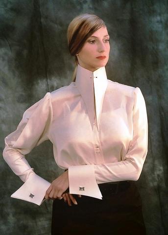 spitz - (Mode, Bluse, Kragen)