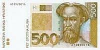 500 Kuna - (Kroatien, Geldschein, geldwechsel)