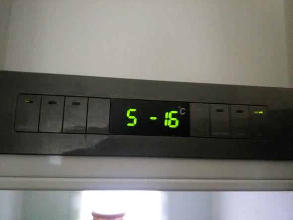 Kühlschrank Haier : Haier kühlschrank auf wieviel grad einstellen?