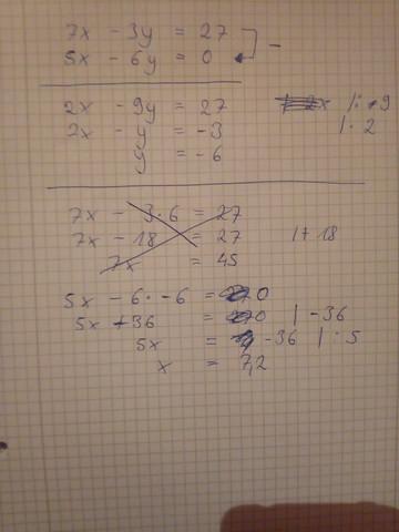 - (Schule, deutsch, Mathe)