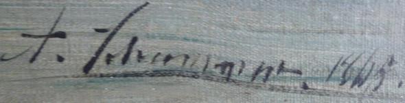 Signatur ? - (Künstler, Maler, Malerei)